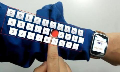 Innovación: Teclado virtual que se proyecta en el brazo