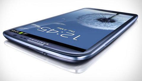 El Samsung Galaxy IV llega en marzo de 2013