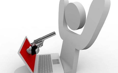 Protección frente a ataques informáticos